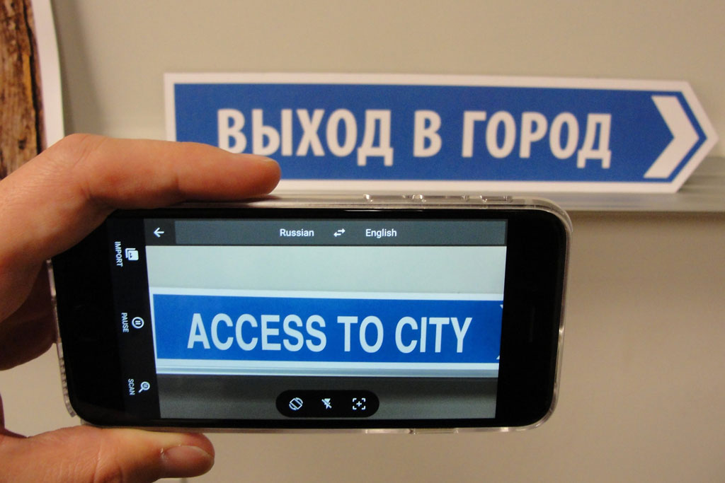 Translate Augmented Reality